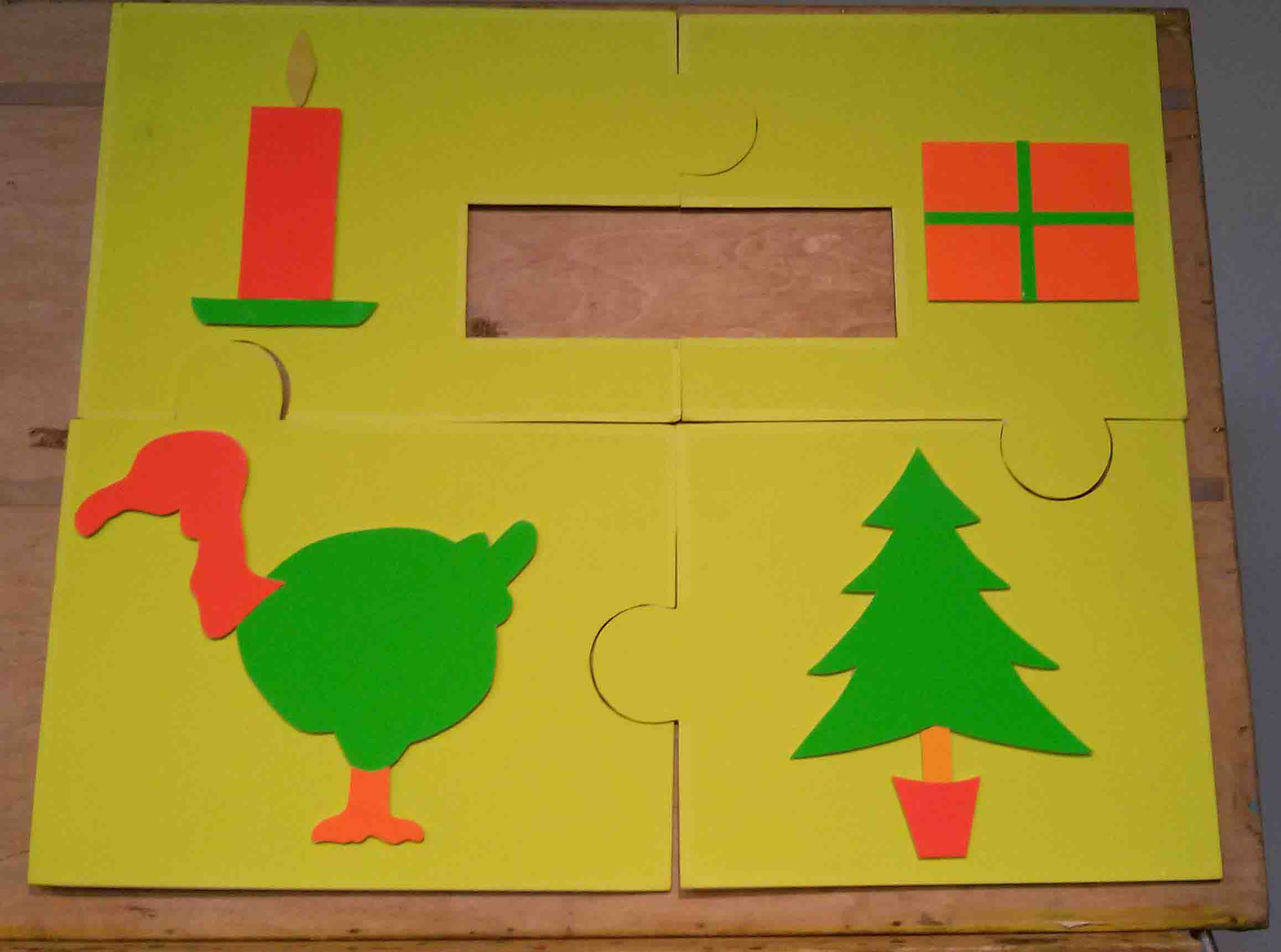 Christmas Puzzle 4